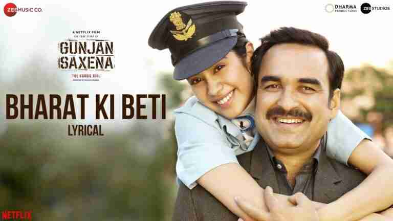 Bharat Ki Beti Lyrics in Hindi