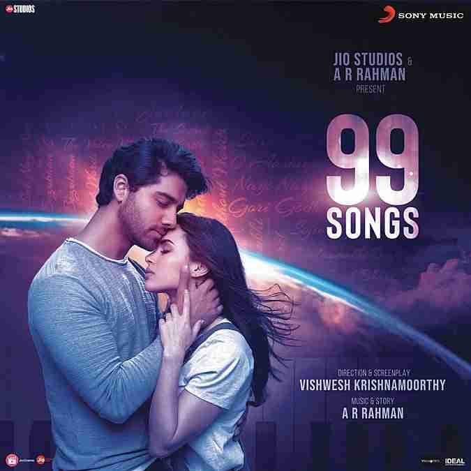 Sofia Lyrics– 99 Songs