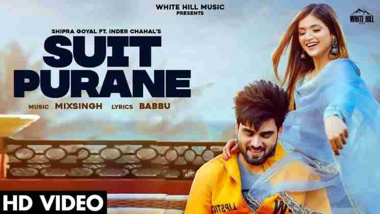 Suit Purane Lyrics in Hindi – Shipra Goyal Inder Chahal
