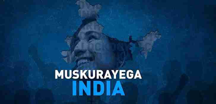 muskurayega-india-lyrics-vishal-mishra
