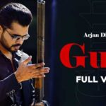 Gutt Hindi Lyrics गुट – Arjan Dhillon