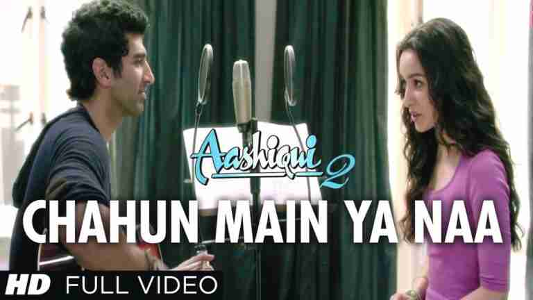 Chahun Main Ya Naa lyrics