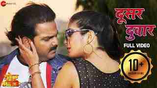 Dusar-Duwaar-Lyrics-in-Hindi-Sher-Singh-Pawan-Singh