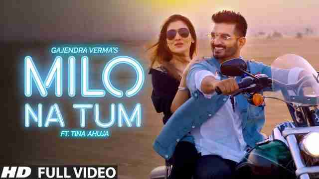 Milo-Na-Tum-Lyrics-in-Hindi-Gajendra-Verma