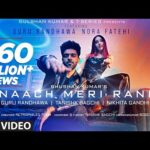 Naach Meri Rani Lyrics in Hindi Lyrics – Guru Randhawa