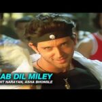 Yaadein… - Jab Dil Mile lyrics