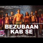 Bezubaan Kab Se Lyrics in Hindi- Street Dancer 3D