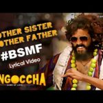 Brother Sister Mother Father Song Lyrics – 'Lingoccha' Telugu Movie Song