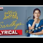 Sandhya Song Lyrics In Telugu & English – 'Middle Class Melodies' Songs
